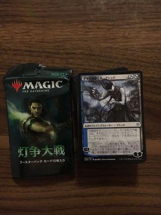 MTG Magic The Gathering 灯爭大戰(雜卡)