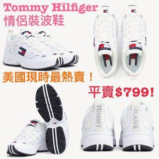 Tommy Hilfiger women sneakers trainers shoes 男女裝同款波鞋 情侶波鞋