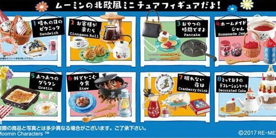 全新原盒8款Rement re-ment 姆明 Moomin Homestyle Dishes Tanoshii Shokutaku