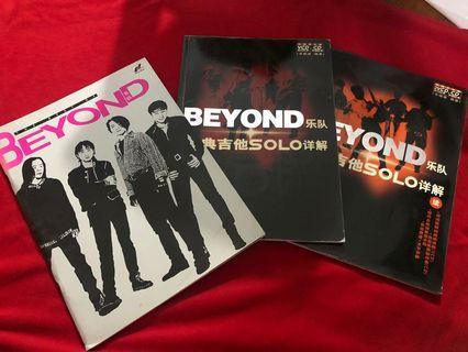 Beyond 结他Solo 曲譜 (含CD & DVD) /set