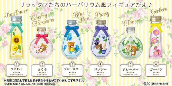 San-X Rilakkuma FLOWER BOTTLE   Rement re-ment 鬆弛熊 花瓶 香水瓶