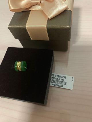 🚚 Gold Jade Pendant