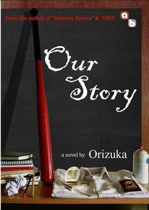[Premium] Our Story by Orizuka