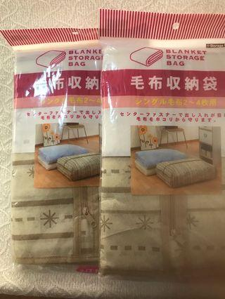 Blanket Storage Bags (2 pcs)