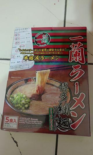 一蘭拉麵 博多細麵 直條麵 盒裝720含運(129g*5份入)