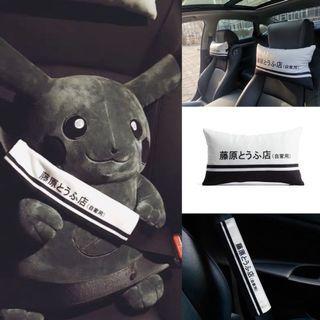 ⚫️⚪️ Fujiwara Tofu Shop 藤原透肤店 Neck Pillow // Seatbelt Cover