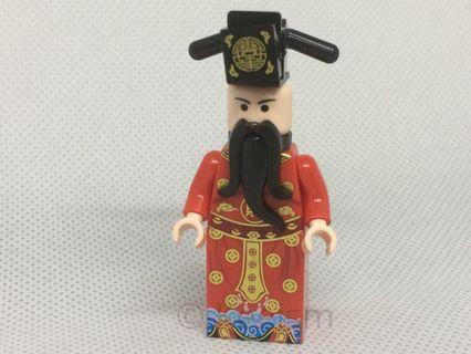 Compatible Lego Minifigure (Not Lego) - God of Fortune (Choy Sun) God of Prosperity