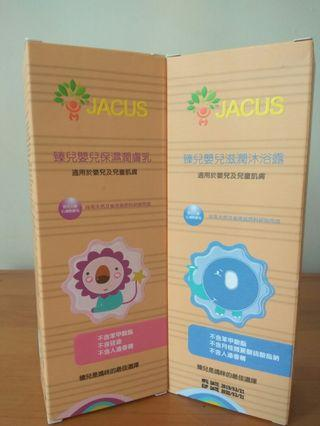 Free免費送出BB品牌JACUS Extra-Caring Hydrating Baby Bath and Moisturizing Baby Lotion #MTRmk