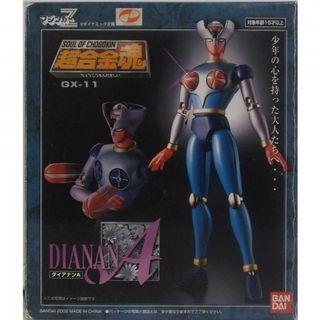 🚚 Chogokin gx-11 Diana A