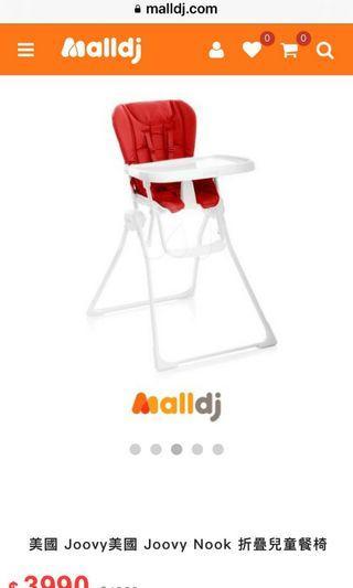 摺疊兒童餐椅