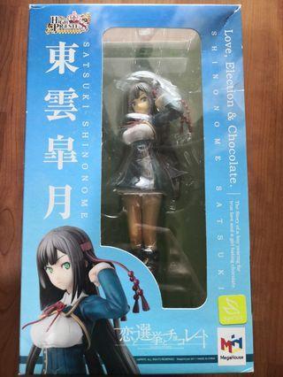 Koi to Senkyo to Chocolate Shinonome Satsuki Anime Figure Figurine Megahouse High Priestess