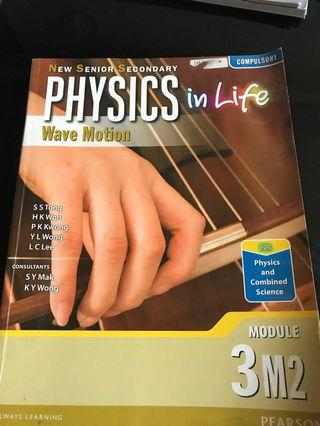 Physics in Life Wave Motion