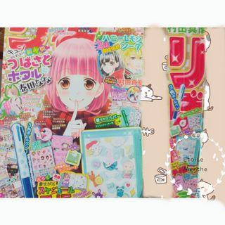 ribbon りぼん 日本 雜誌 少女漫畫