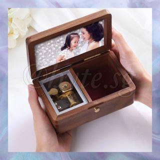 Customised Engraved Mechanical Music Storage Wooden Box Gift