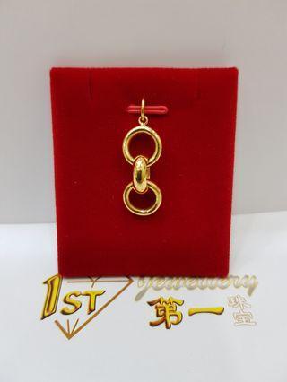 916 YELLOW Gold Pendant