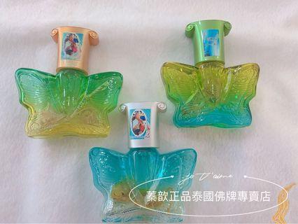 阿贊白礦蝴蝶人緣香水