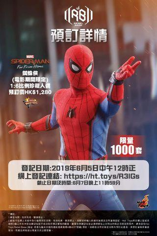 Hot Toys Spider-Man Far From Home Limited Edition
