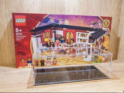 《LEGO 樂高 展示盒》80101 年夜飯 專用 客製化壓克力展示盒