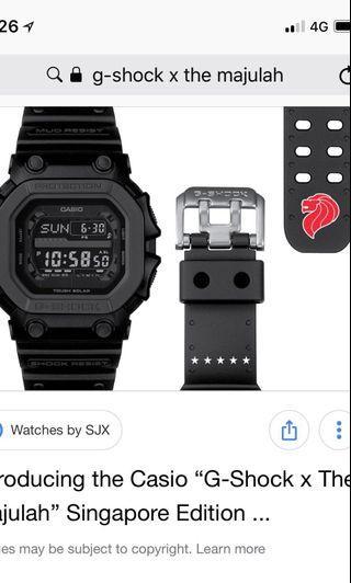 G-Shock X Majulah Limited Edition