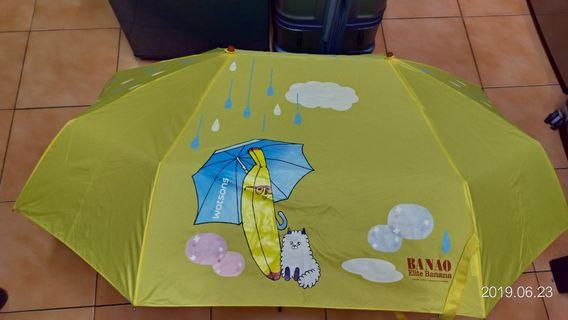 🚚 🍌Banana精英香蕉先生雙人傘🍌