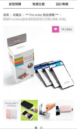 現貨🔥🔥🔥photobee 相紙1盒