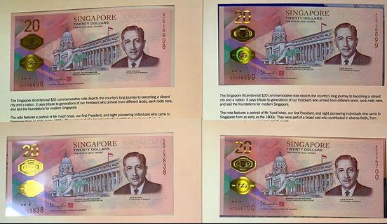 Nice Number S$20 Bicentennial Commemorative Notes