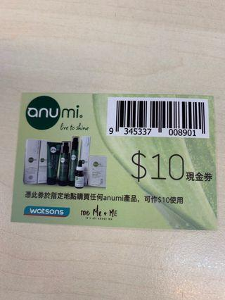 Anumi $10 現金劵 Cash Coupon