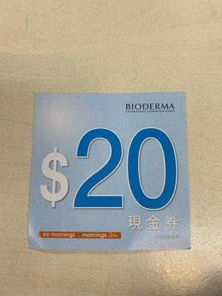Bioderma $20 Cash Coupon 現金劵 (萬寧)