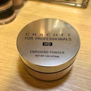 *減價!CHACOTT enriching powder 碎粉連粉撲