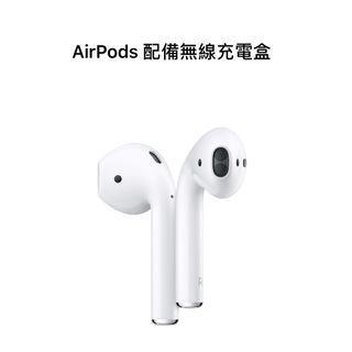 AirPods 2(無線充電版本)