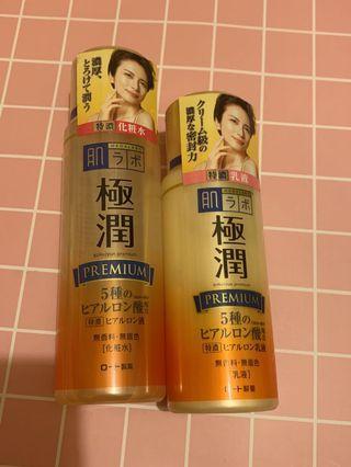肌研極潤乳液 化妝水