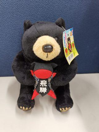 全新日本版限定飛驒高山吉祥物合併熊熊