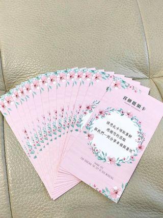 🚚 🐰出清🐰 婚禮小雜物~銅板價 喜餅領取卡