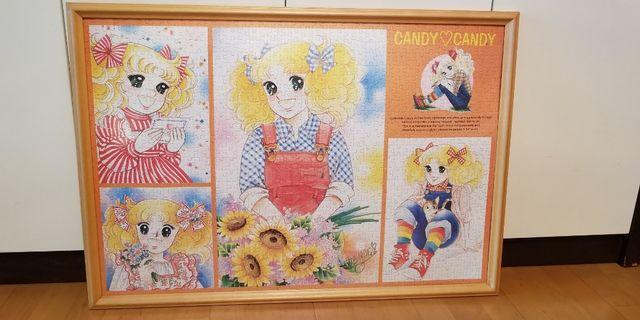 小甜甜100 週年限定紀念1000塊Puzzle(連框)