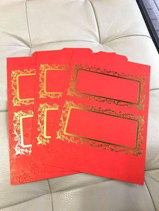 🚚 🐰出清🐰 婚禮小雜物~銅板價  傳統精美桌卡