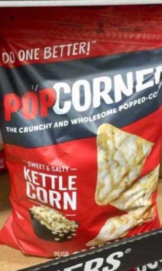 🚚 popcorners 爆米花脆片鹹甜口味 洋芋片