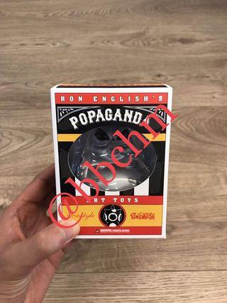 Propaganda Circus Sideshow 2009 (Signed by Ron English)