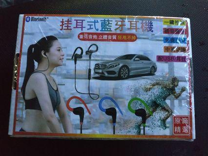 🚚 耳掛式藍牙耳機(可私訊議價)Ear-hook Bluetooth headset