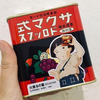 Sakuma Drop Mixed Fruits - Grave of Fireflies / Studio of Ghibli