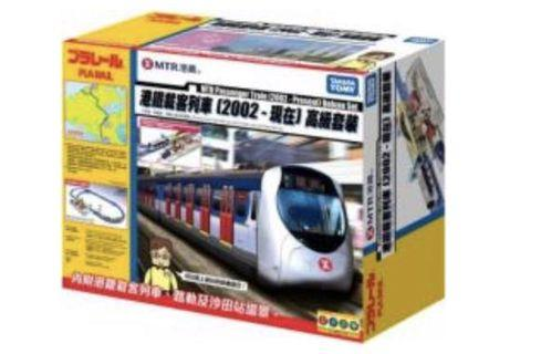 MTR Set-East Rail Line Passenger Train Deluxe Set 東鐵