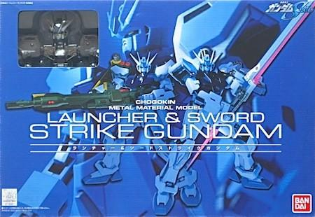 Bandai chogokin sword launcher gundam