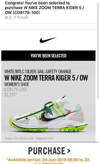 Nike  Zoom Terra Kiger 5 x Off white US6