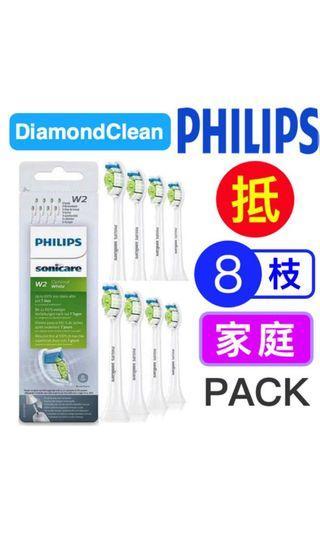 Philips 牙刷8支裝