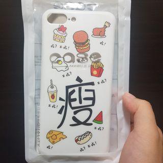 🚚 iPhone 7手機殼