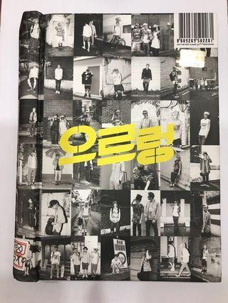 Exo-K Growl album #Carouselland