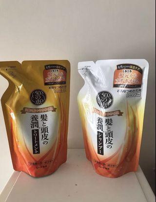 Bought from Japan @$75  全新 現貨 購自日本 50惠洗頭水 / 護髮素 shampoo or conditioner  refill 補充裝@$70