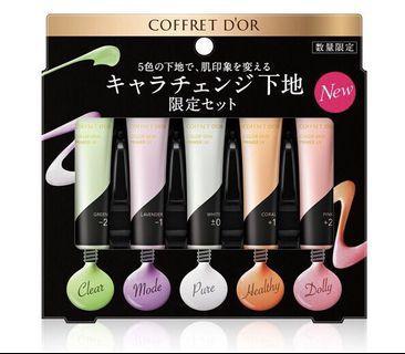 佳麗寶 光色淨透UV飾底乳限定組 COFFRET D'OR