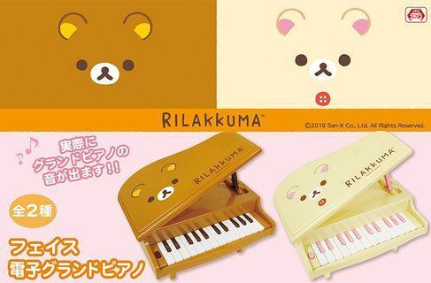 鬆弛熊臉電子玩具琴(咖啡色)