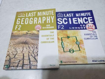 Last Minutes F2 Geog Science $20/本,$30/2本