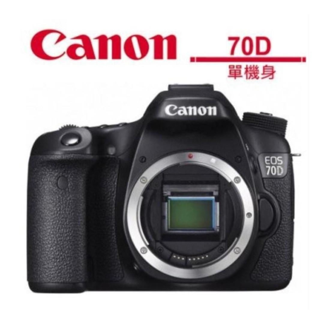 全新 Canon EOS 70D 單眼相機 單機身 取代 80D 800D RX100 M5 RX100M4